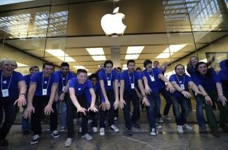 Apple-Biggest Company